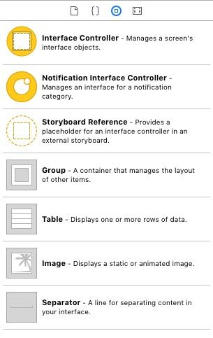 xcode-right-pane-interface-controllers